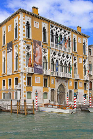 VENICE, ITALY - JUNE 16  Gallerie dell Accademia on JUNE 16, 2010  Gallery and Museum Accademia at Grand Canal in Venice, Italy  Publikacyjne