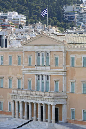 Hellenic Parliament Government Building in Athens Greece