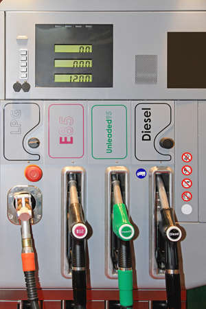Fuel Dispenser With Four Nozzles at Petrol Station