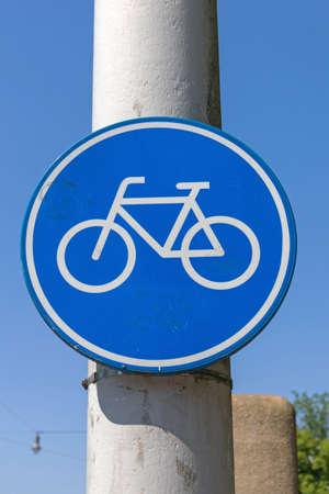 Bicycle Lane Blue Sign at Pole