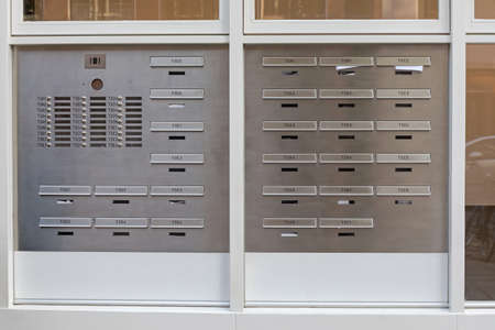 Many Letter Boxes and Intercom for Apartments