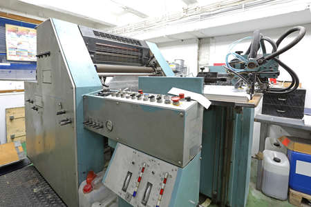 Big Offset Printing Machine in Print Factory Banque d'images