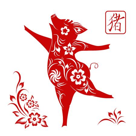 Happy Chinese New Year 2019 Sign   Pig cut  red paper.  Traditional art and style. Isolated. Vector