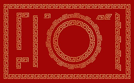 Chinese traditional ornament. Set of seamless elements, frames, round frames and borders. Template design  Chinese New Year calendar, invitation, booklet, traditional festive decoration. Vector Illustration