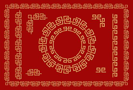 Chinese traditional ornament. Set of frames, round frames, borders and seamless elements. Template design  Chinese New Year calendar, invitation, booklet, traditional festive decoration. Vector