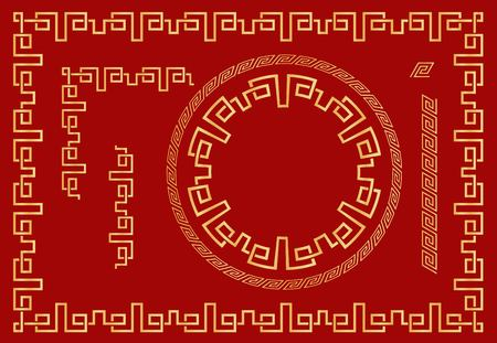 Set Chinese traditional ornaments. Frames, round frames and seamless elements. Template design  Chinese New Year calendar, invitation, booklet, traditional festive decoration. Vector