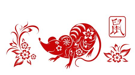 Happy Chinese new year 2020.  Zodiac sign year of Rat. Traditional art and style. Isolated. Vector