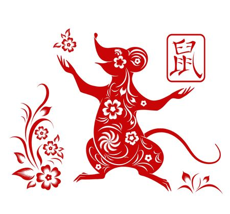 Happy Chinese new year 2020.  Zodiac sign year of Rat,red paper cut rat. Traditional art and style. Isolated. Vector Çizim