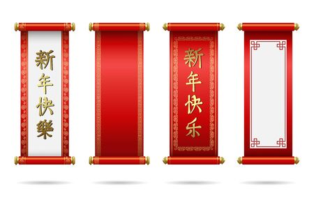 Happy chinese new year. Chinese scrolls festive. Traditional scrolls and scrolls with hieroglyphics inscription. Chinese translation: Happy New Year, Good New Year. Isolation. Vector illustration Çizim