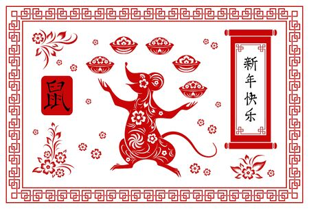 Happy chinese new year 2020,  year of the Rat. Red paper cut rat. Banner with  two red rats traditional lanterns, patterns and   dumplings. Vector illustration Çizim