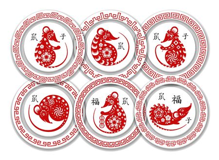 Happy Chinese New year 2020.  Zodiac sign year of the Rat. Set of various red rat signs. Traditional art and style. Calendar design template, invitation and holiday decoration.  Vector illustration Illusztráció