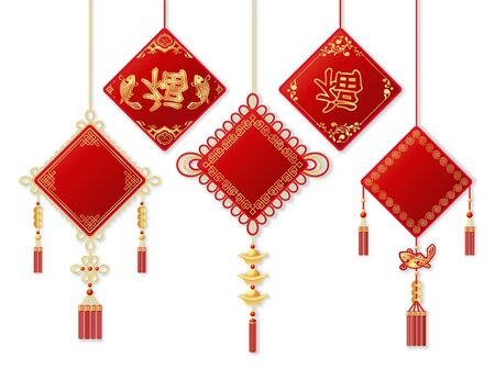 Happy Chinese new year. Chinese traditional decorative ornaments and elements  with wishes happiness and prosperity.  Meaning of the inverted hieroglyph Fu happiness has come. Isolation. Vector Çizim