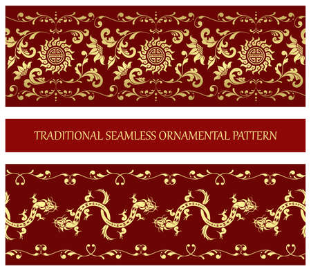 Chinese traditional ornament. Seamless patterns. Ornaments with dragons and flowers. Festive background template. Design element for holiday greeting, invitation, poster and banner. Vector Иллюстрация