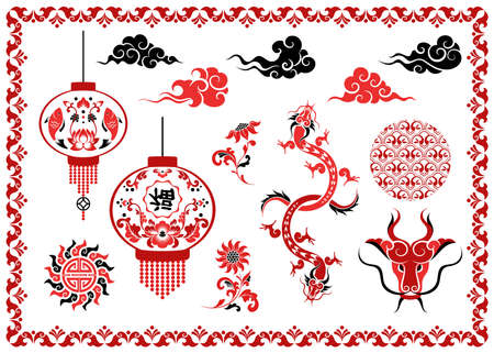 Happy Chinese new year. Chinese traditional decorative ornaments and patterns. Design elements for traditional holidays. Holiday lanterns, Chinese lights, disk, clouds, dragon. Isolated. Vector