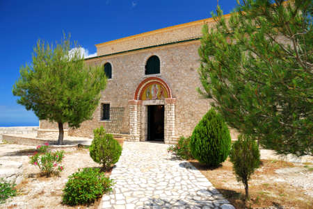 Greek Monastery Stock Photo