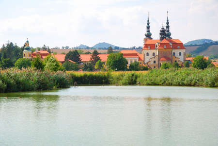 Velehrad Christian Cathedral and a small pond