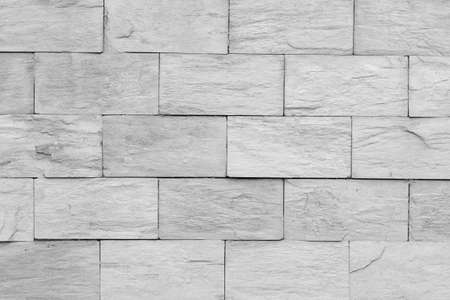 Abstract grey tiled wall texture background photo