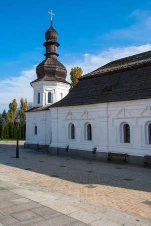 Refectory Church of St. John the Evangelist St. Michaels Monastery, Kiev, Ukraine Stock Photo