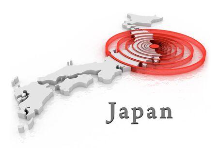 Disaster at nuclear station. Japan, Fukusima. Earthquake and tsunami. Standard-Bild