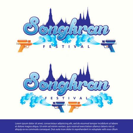 songkran: Songkran Festival Illustration