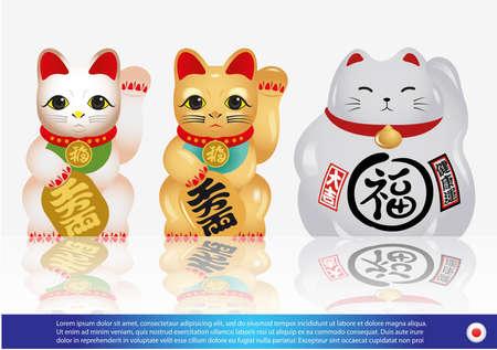 Japanese lucky cat Ilustração