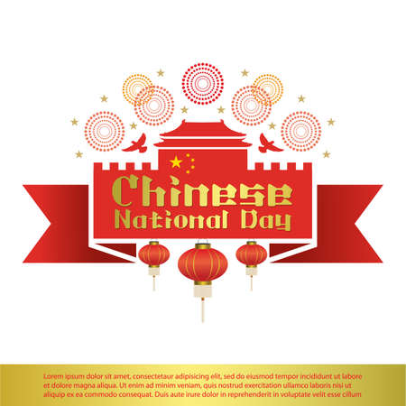 Chinese National Day Background