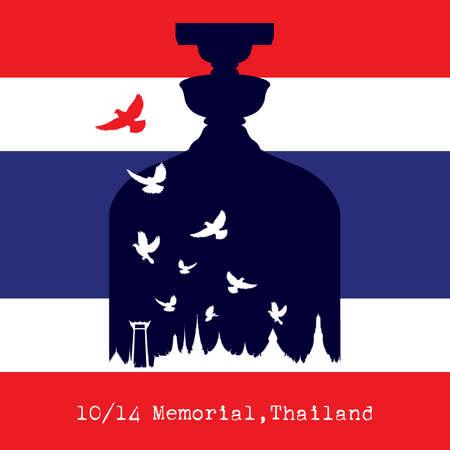 democracy Monument: Democracy Monument with flag, Bangkok, Thailand
