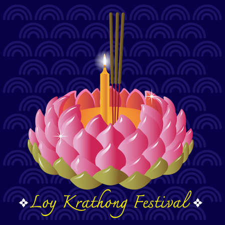 Loy Krathong festival in Thailand background
