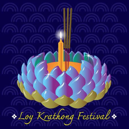 krathong: Loy Krathong festival in Thailand background