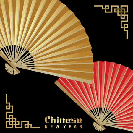 Chinese New Year background Illustration