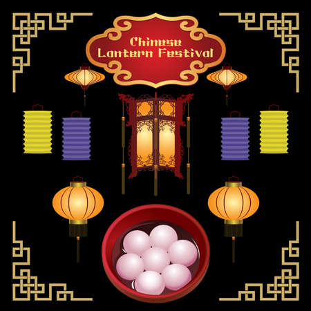 Chinese Lantern Festival background Ilustração
