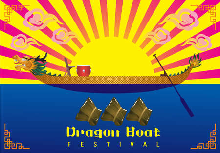 bateau de course: dragon boat festival