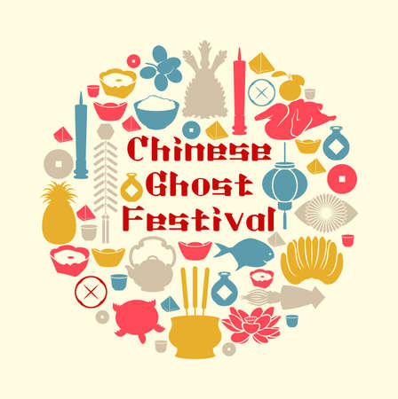Vector of Chinese Ghost Festival
