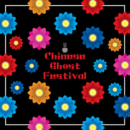 中国の幽霊祭りのベクトル  イラスト・ベクター素材