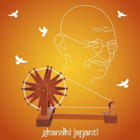Gandhi Jayanti background