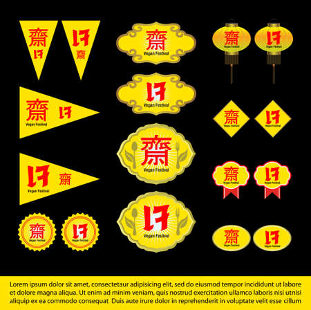 Chinees vegetarisch festival symbool, label en vlag Stock Illustratie