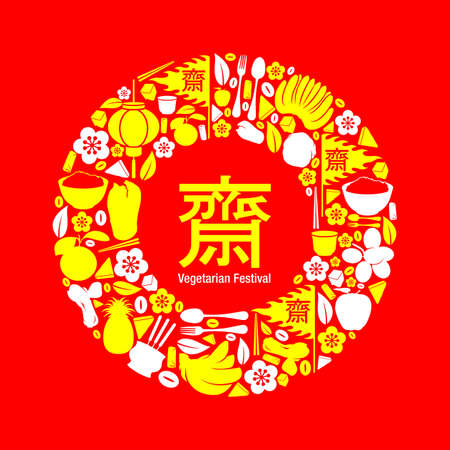 Chinese Vegetarian Festival background