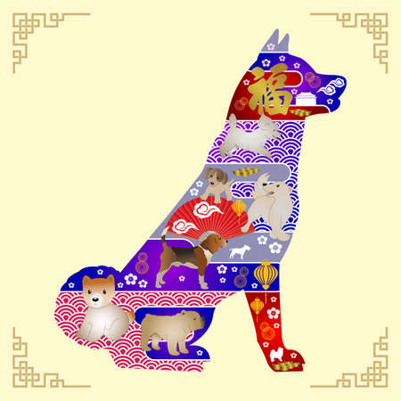 Vector illustration for Chinese New Year Greeting Card. Иллюстрация