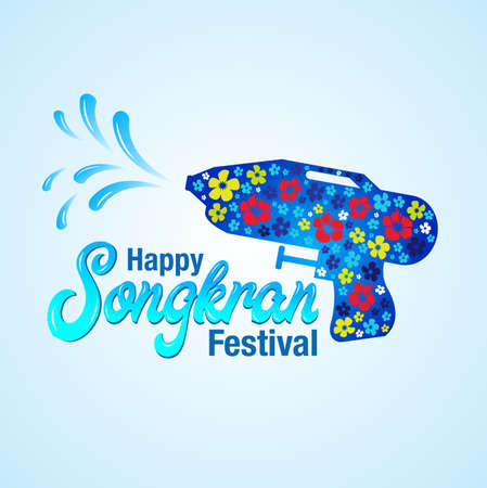 Vector illustration or greeting card for Songkran festival, Songkran festival greeting card. Иллюстрация
