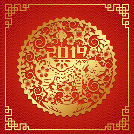 Vector illustration for Chinese New Year Greeting Card. year of the pig greeting card Vector. Vector illustration for year of the pig greeting card.  year of the pig paper cut vector. Фото со стока - 115587175