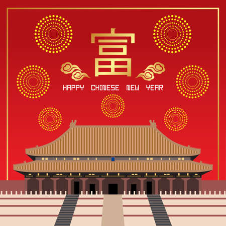 Happy Chinese New Year banner. Chinese New Year greeting card with chinese architecture.