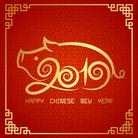 Happy chinese new year Greeting Card. Vector Illustration for Year of the pig banner. Фото со стока - 115587177