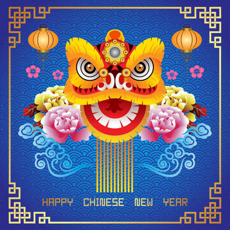 Happy Chinese New Year Greeting Card. Vector Illustration for Chinese New Year Banner