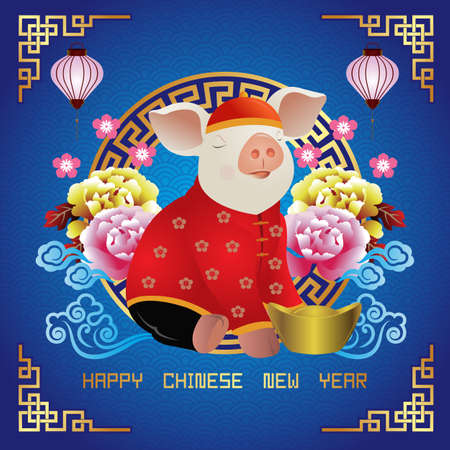 Happy chinese new year Greeting Card. Vector Illustration for Year of the pig banner. Ilustração