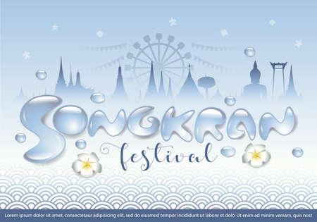 Vector illustration of  Songkran festival in Thailand banner Illusztráció