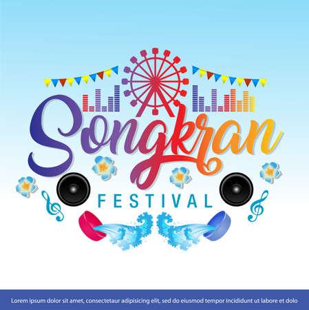 Vector illustration of  Songkran festival in Thailand banner Фото со стока - 126170354