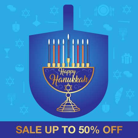 Happy Hanukkah Sale Web Banner template. Happy Hanukkah Sale  poster. vector illustration Illustration