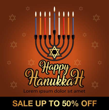 Happy Hanukkah Sale Web Banner template. Happy Hanukkah Sale  poster. vector illustration Illusztráció