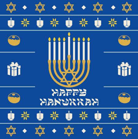 Happy Hanukkah  background. Happy Hanukkah banner design. vector illustration