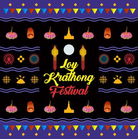 Loy Krathong festival in Thailand background. Happy  Loy Krathong festival banner design. Vector illustration Illusztráció